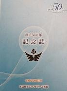 D302A313-596E-40B6-8B73-93B912BA5033.png